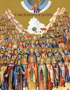 Communion of Saints...